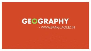 Photo of Geography MCQ – Set 12