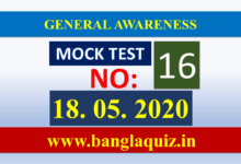 Photo of General knowledge Mock Test 16