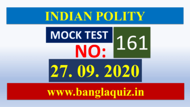 Photo of Mock Test No 161 | Indian Polity Mock Test  | Indian Polity Quiz