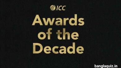 আইসিসি দশকের সেরা ক্রিকেটার অ্যাওয়ার্ড